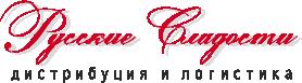ООО «Русские сладости»